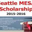 Scholarship Application is Live!